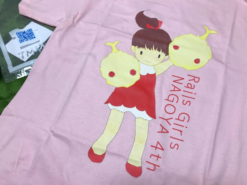 rails girls Nagoya Tシャツ