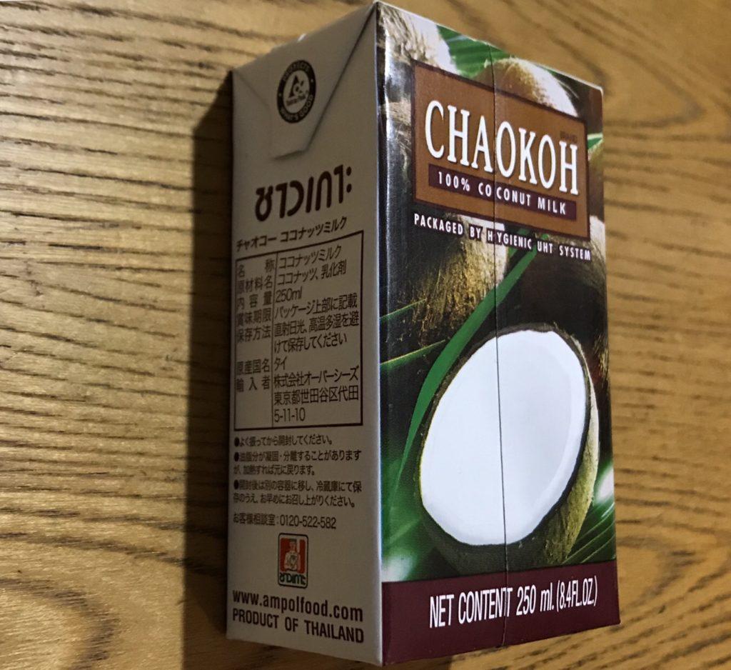 ココナッツミルク横