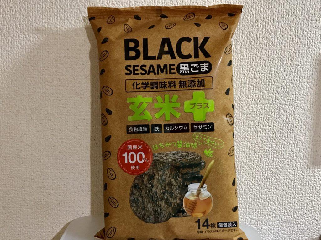 黒ごま玄米プラス