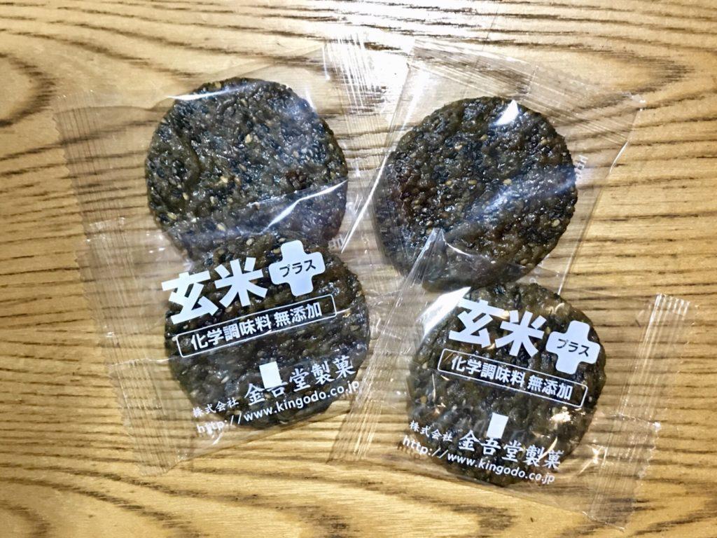 玄米プラス