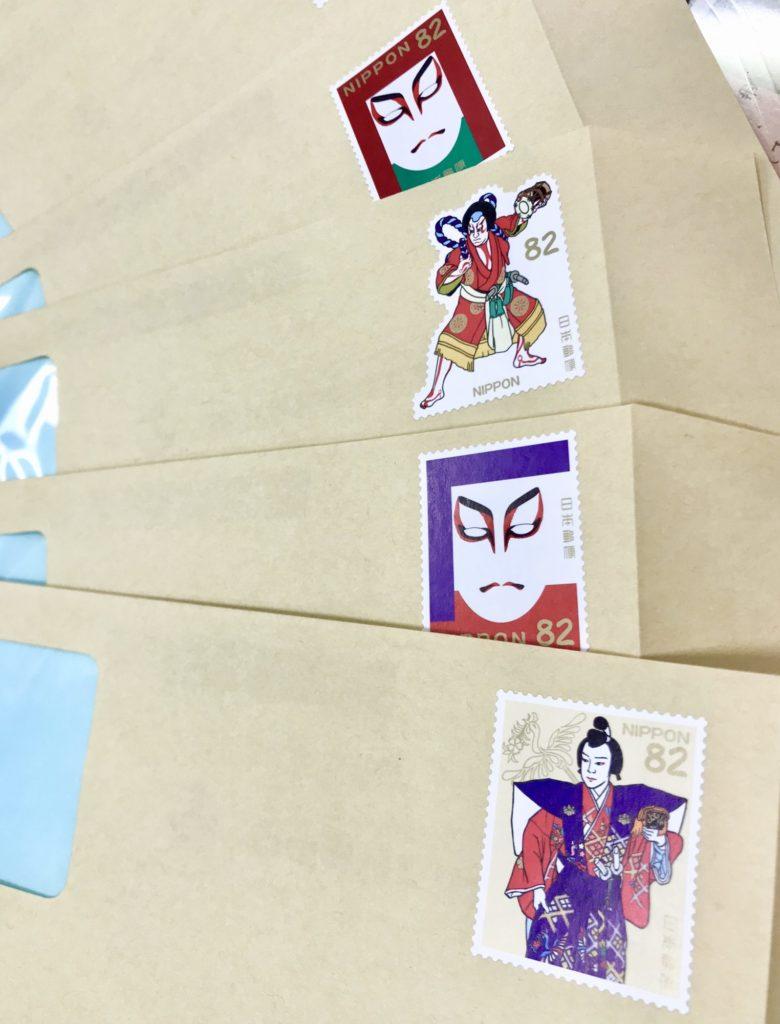 歌舞伎歌舞伎切手