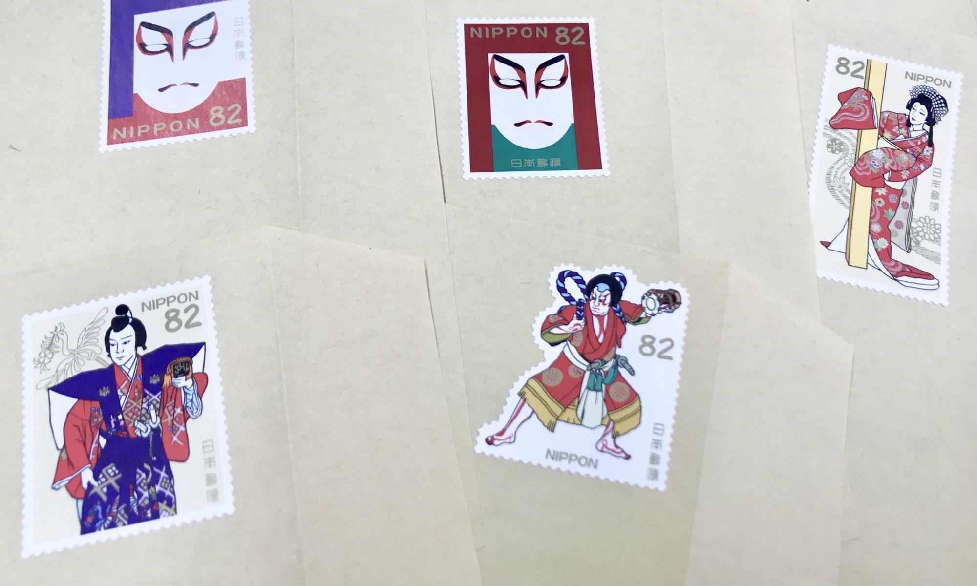 歌舞伎切手