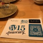 WordPress15Anniversary