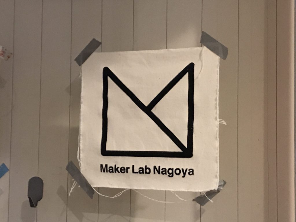 Maker Lab Nagoya
