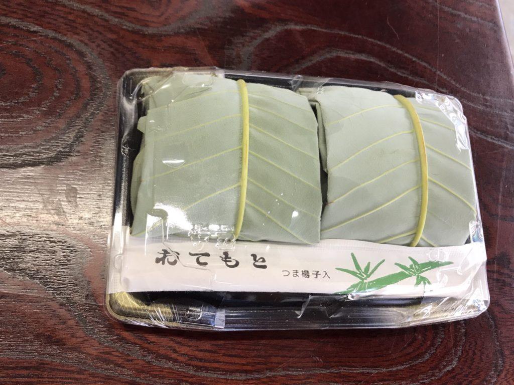 ほうば寿司