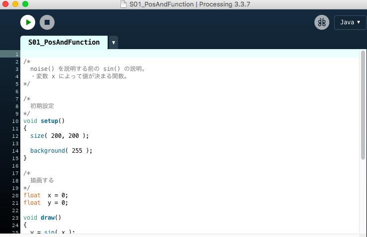 Processingサンプル
