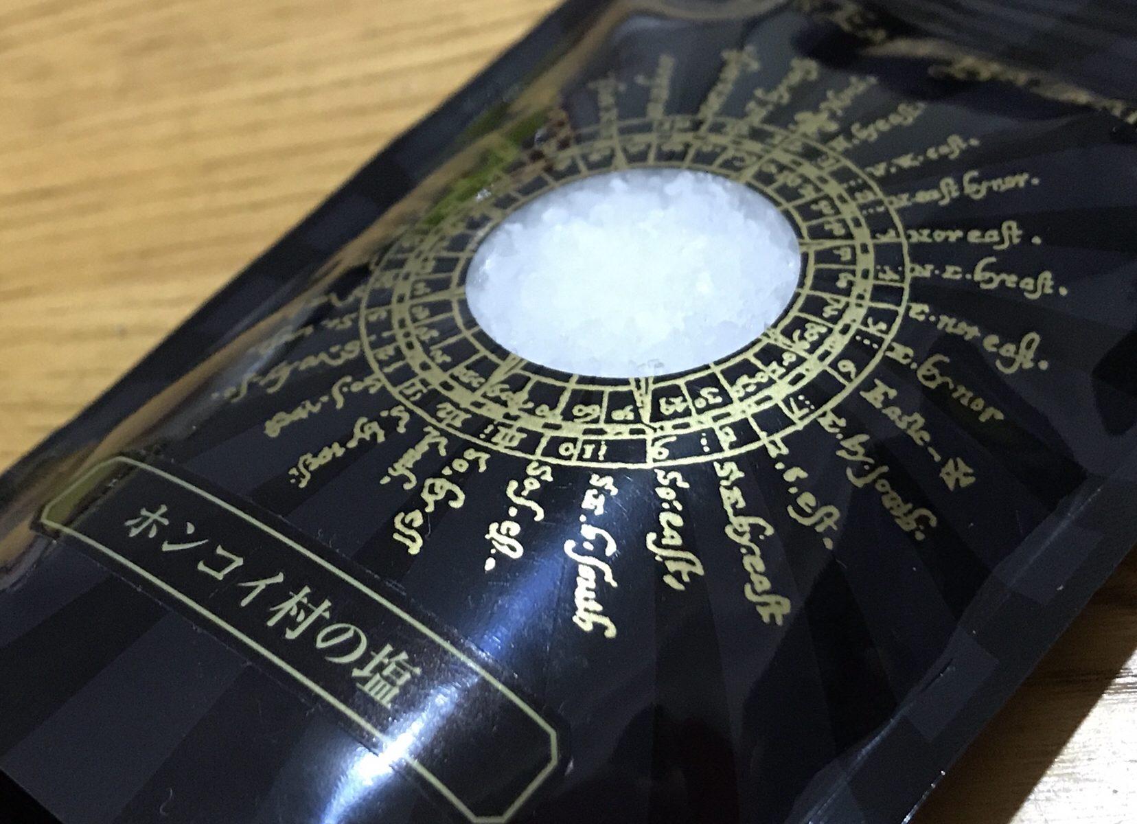 ホンコイ村の塩