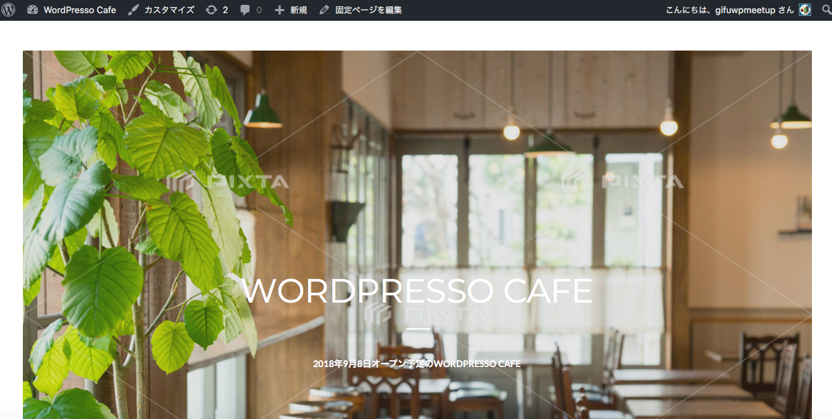 WordPresso cafe