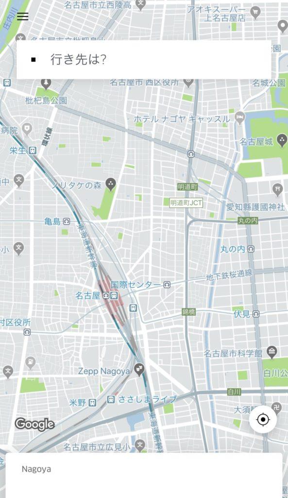 uber名古屋