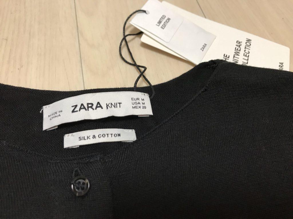 Silk&Cotton